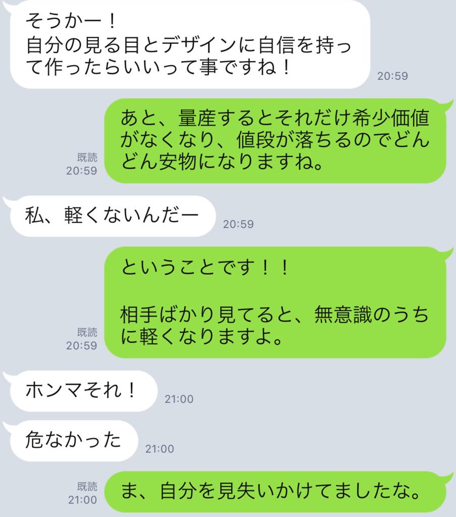 f:id:horiuchiyasutaka:20171105222255p:plain