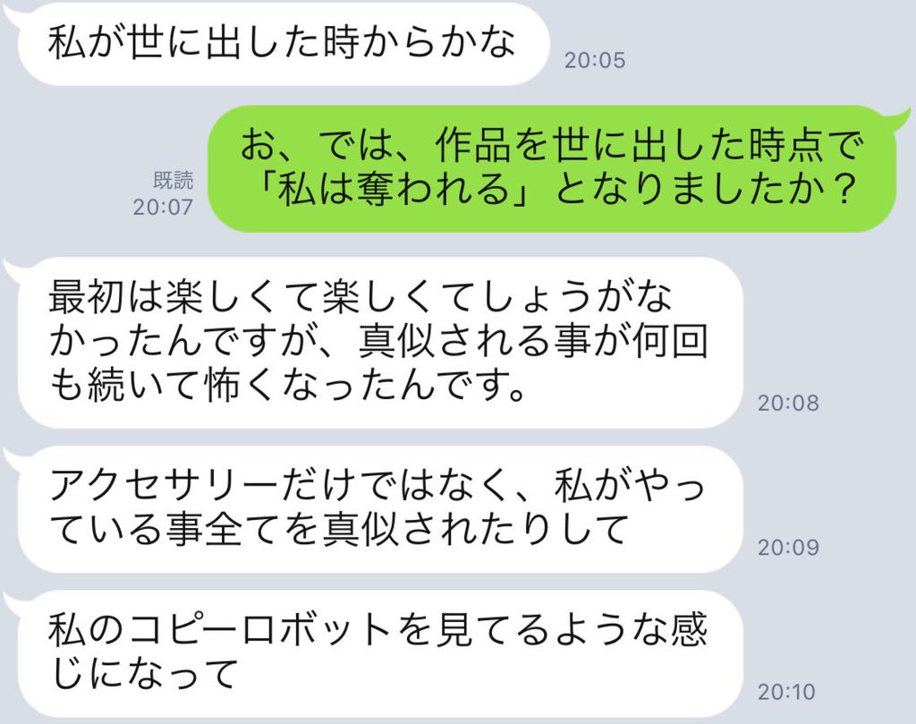 f:id:horiuchiyasutaka:20171105233825p:plain