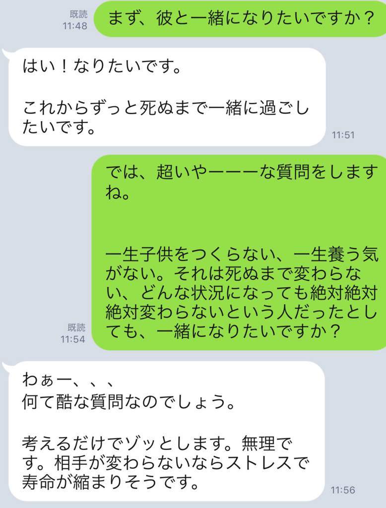 f:id:horiuchiyasutaka:20171106163007p:plain