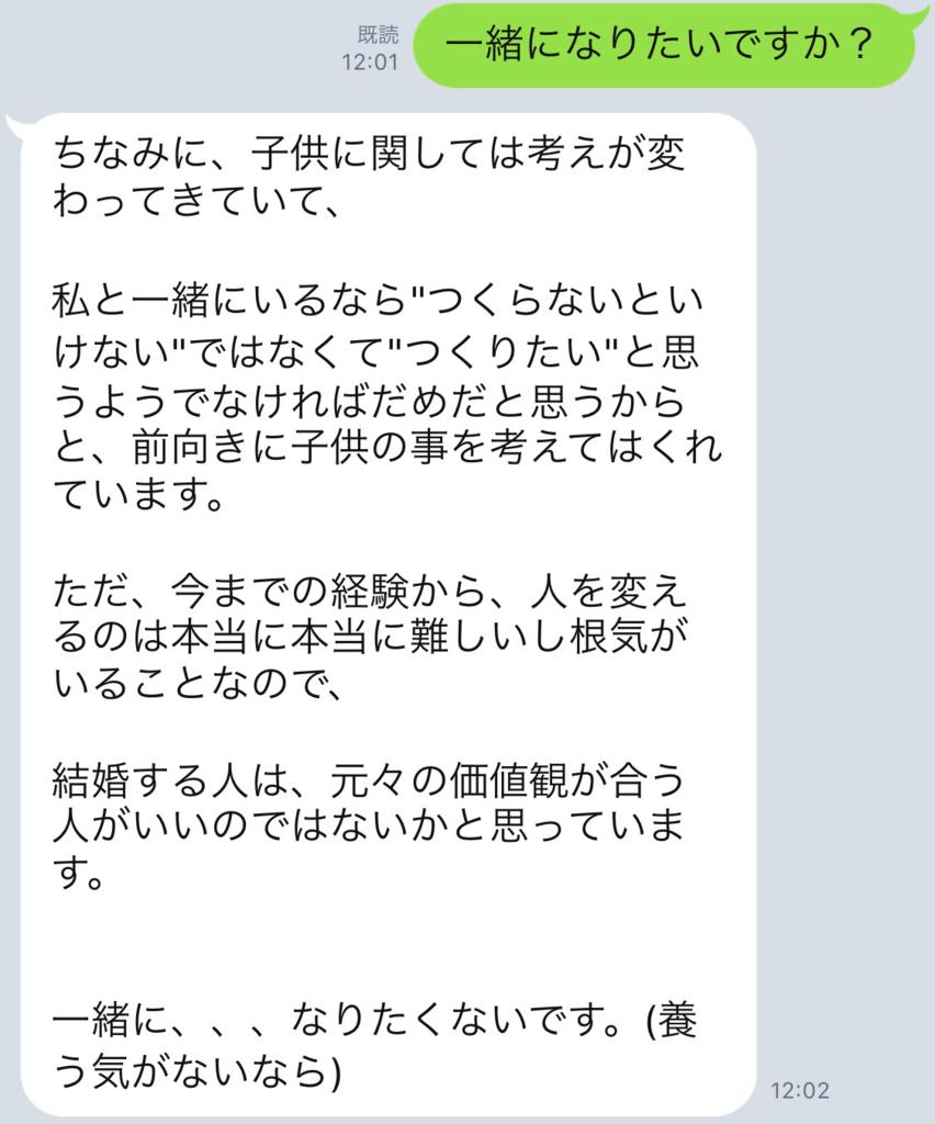 f:id:horiuchiyasutaka:20171106163041p:plain