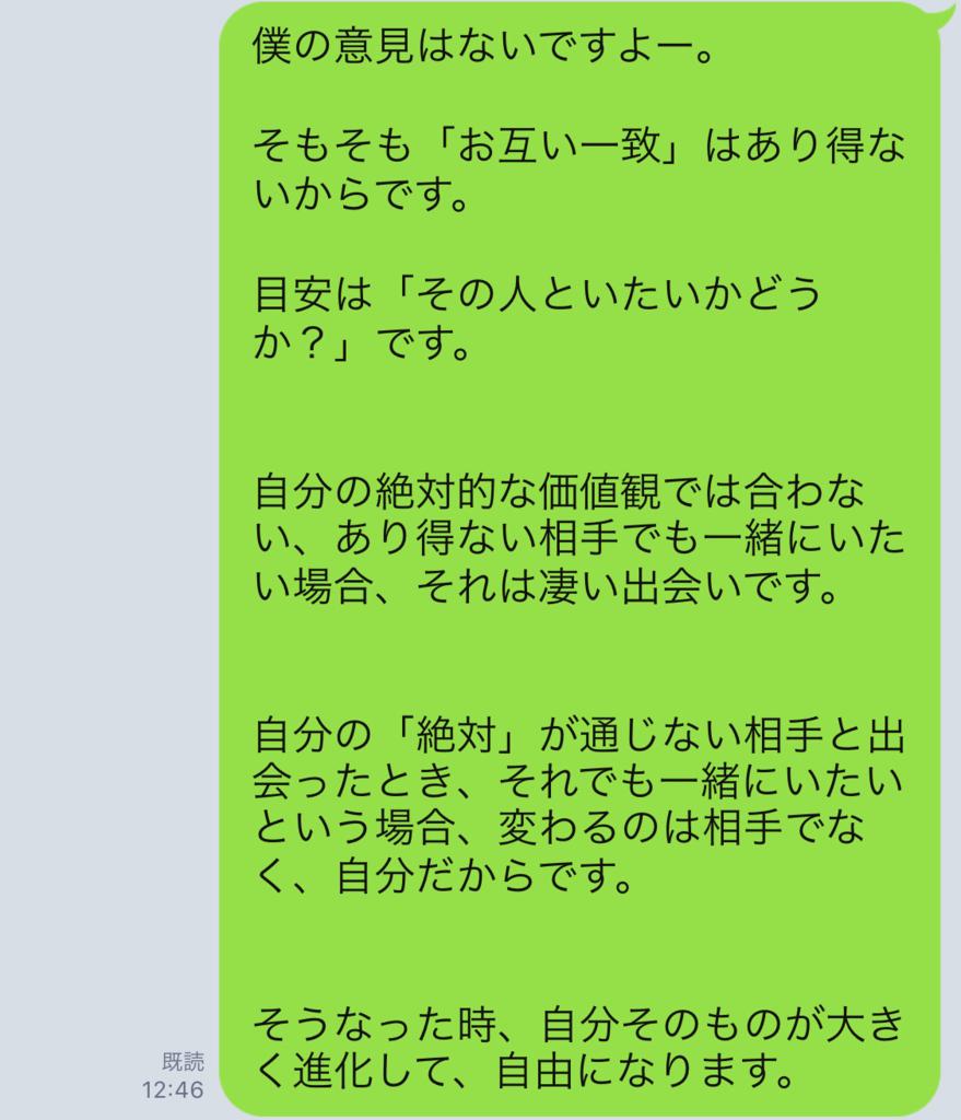f:id:horiuchiyasutaka:20171106163312p:plain
