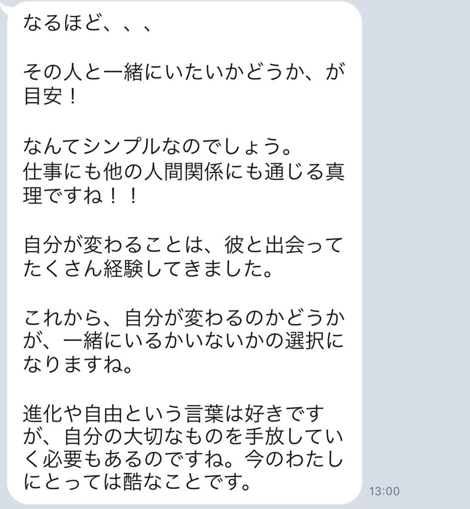 f:id:horiuchiyasutaka:20171106163349p:plain