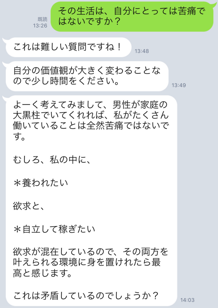f:id:horiuchiyasutaka:20171106163451p:plain