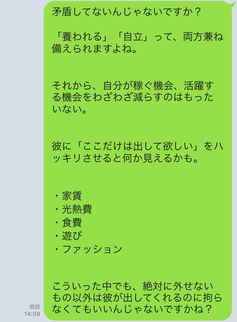 f:id:horiuchiyasutaka:20171106163524p:plain