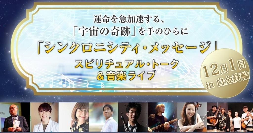 f:id:horiuchiyasutaka:20171123153813j:plain