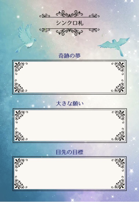 f:id:horiuchiyasutaka:20171123185255p:plain