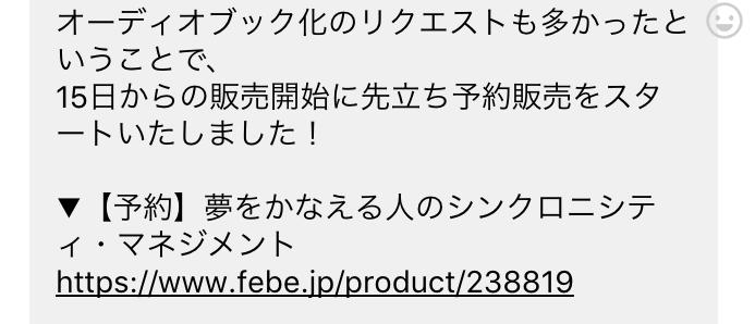 f:id:horiuchiyasutaka:20180109130816p:plain
