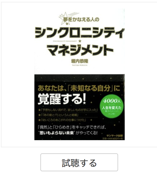 f:id:horiuchiyasutaka:20180109133824p:plain