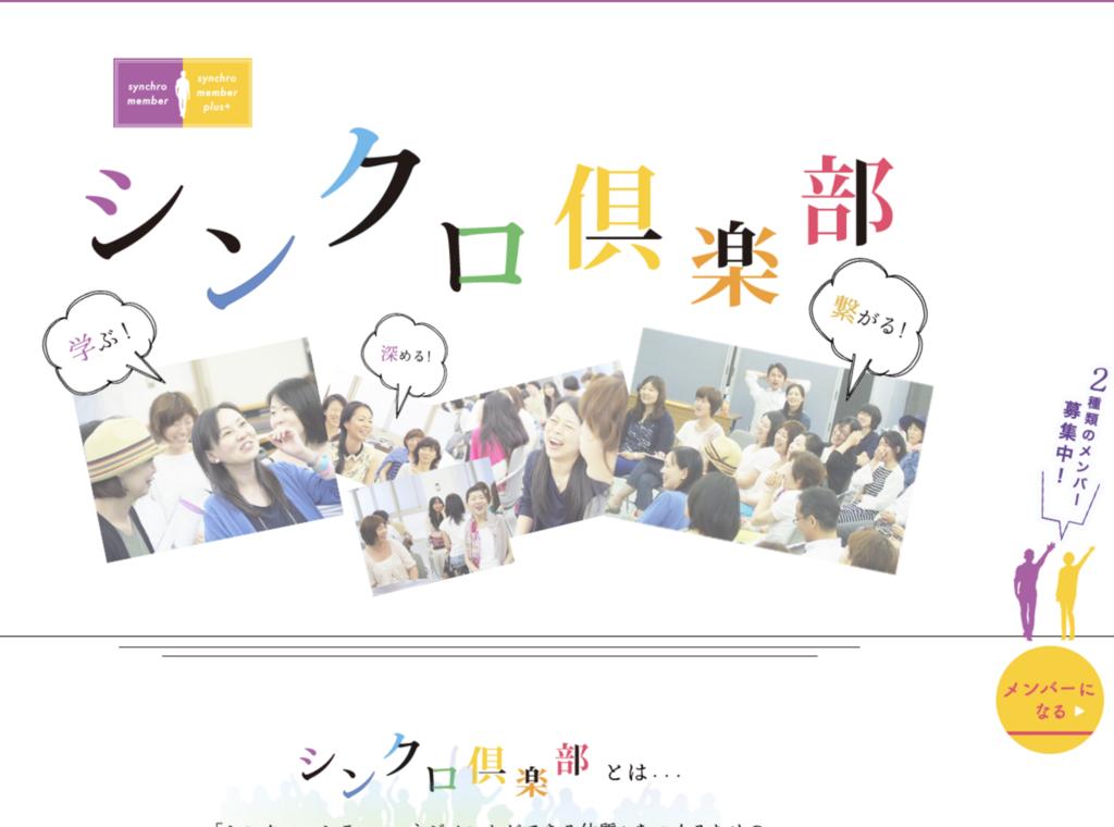 f:id:horiuchiyasutaka:20180112133950p:plain