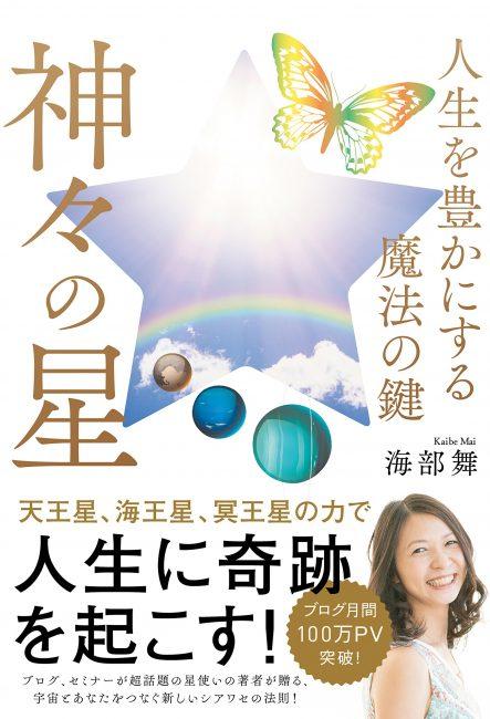 f:id:horiuchiyasutaka:20180113132513j:plain