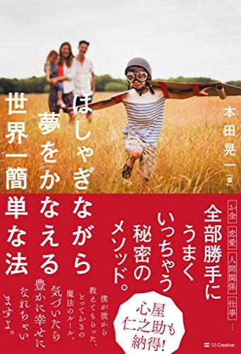 f:id:horiuchiyasutaka:20180122221834j:plain