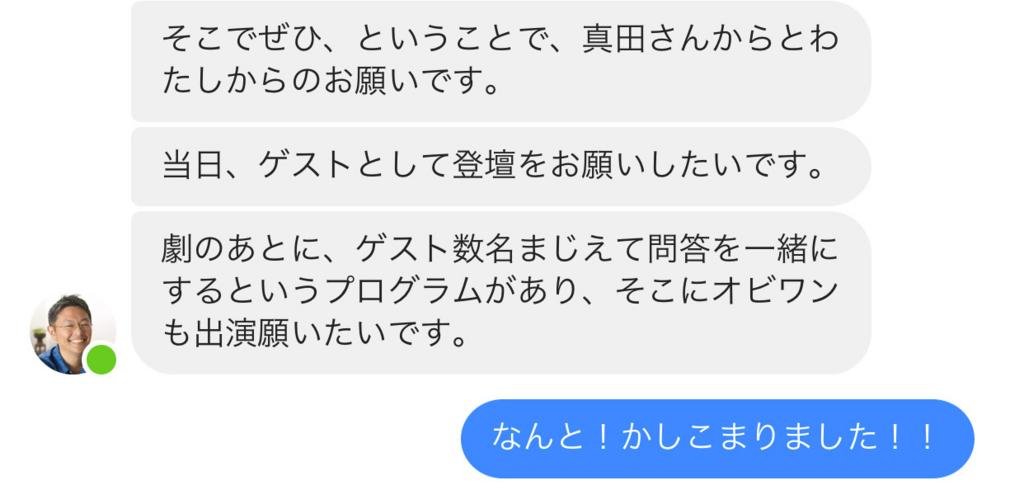 f:id:horiuchiyasutaka:20180124123257p:plain