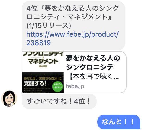 f:id:horiuchiyasutaka:20180129103322p:plain