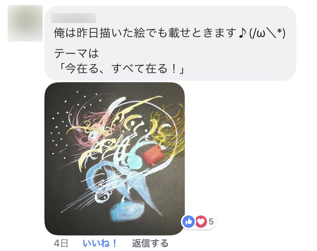 f:id:horiuchiyasutaka:20180305213545p:plain