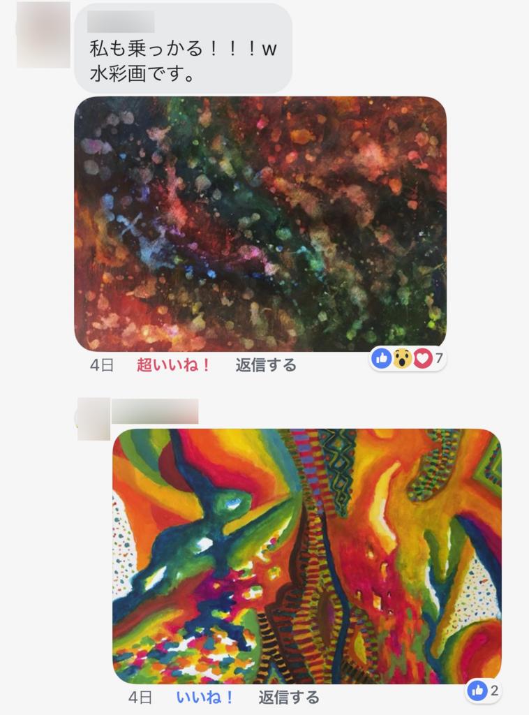 f:id:horiuchiyasutaka:20180305213837p:plain