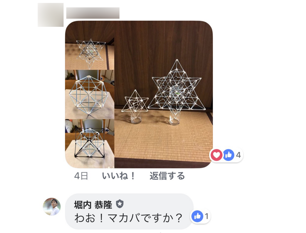 f:id:horiuchiyasutaka:20180305214025p:plain