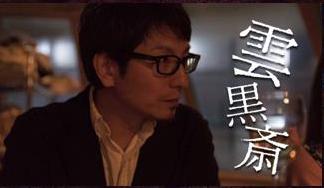 f:id:horiuchiyasutaka:20180331225500p:plain