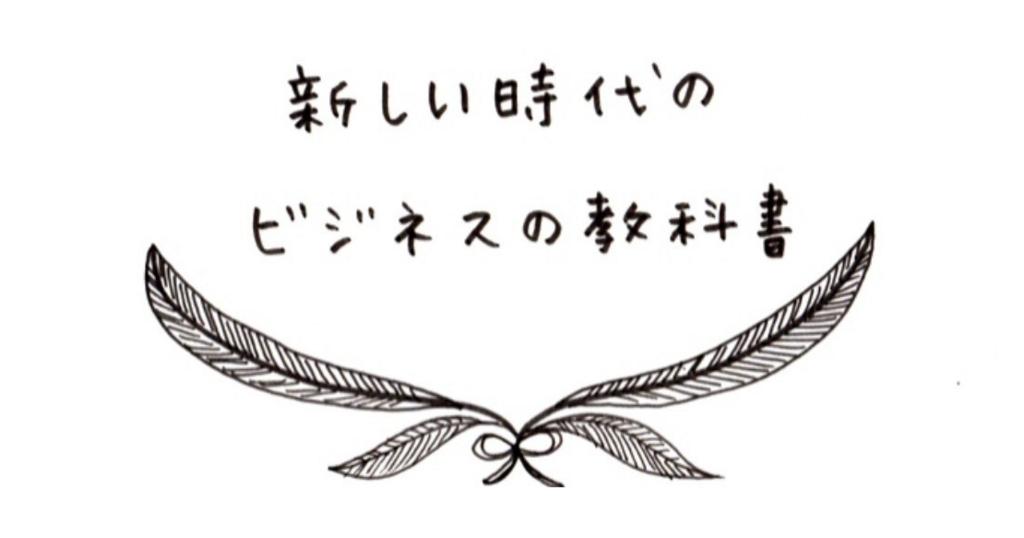 f:id:horiuchiyasutaka:20180522101630p:plain