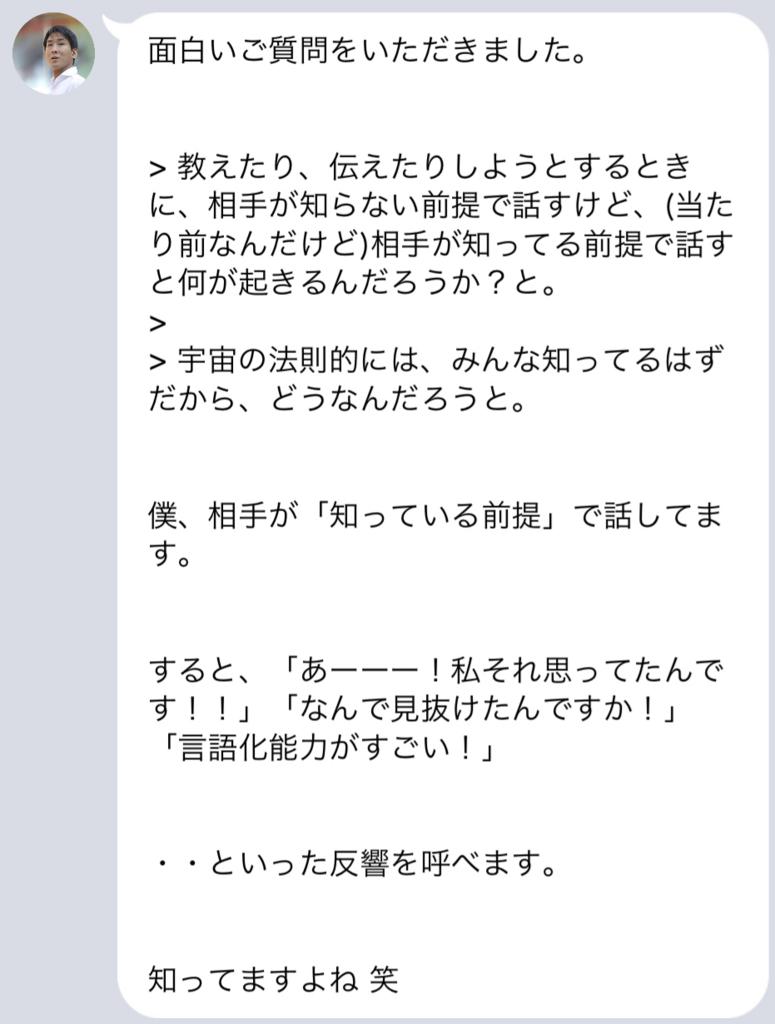 f:id:horiuchiyasutaka:20180522200753p:plain