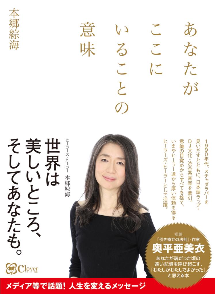 f:id:horiuchiyasutaka:20180625212133j:plain