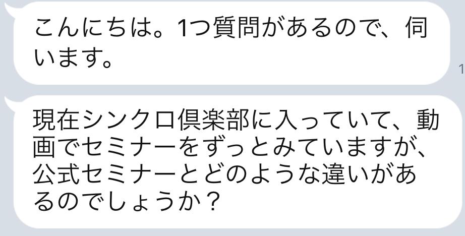 f:id:horiuchiyasutaka:20180705190019p:plain