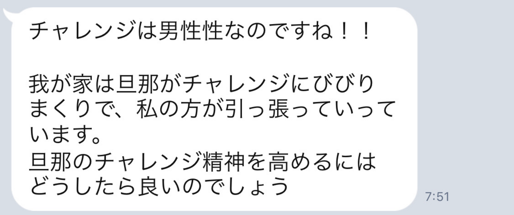 f:id:horiuchiyasutaka:20180725083659p:plain