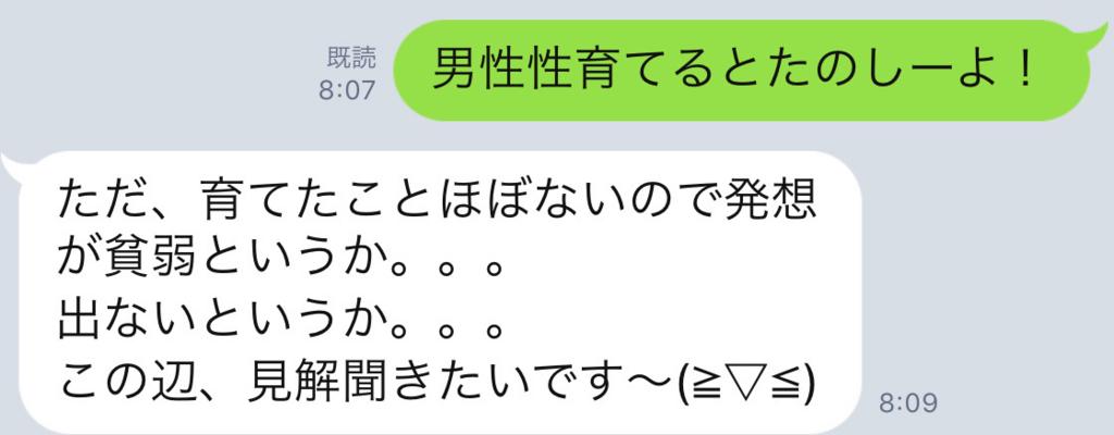 f:id:horiuchiyasutaka:20180725083729p:plain