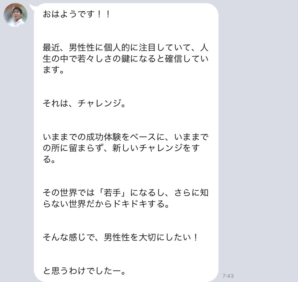 f:id:horiuchiyasutaka:20180725083953p:plain