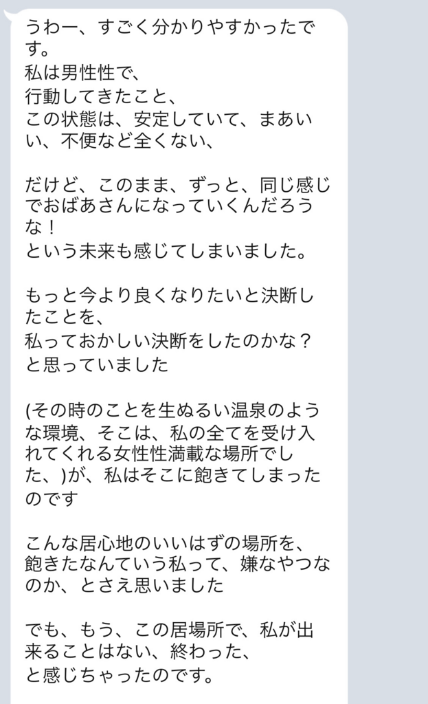 f:id:horiuchiyasutaka:20180725103932p:plain