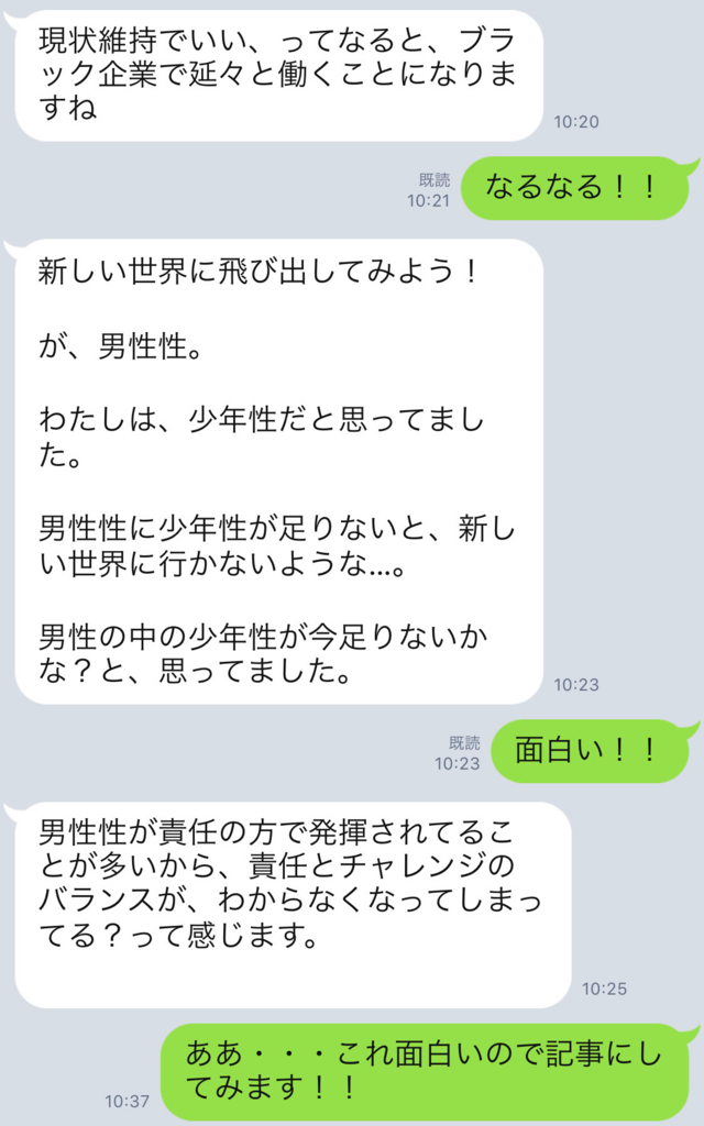 f:id:horiuchiyasutaka:20180725140623p:plain