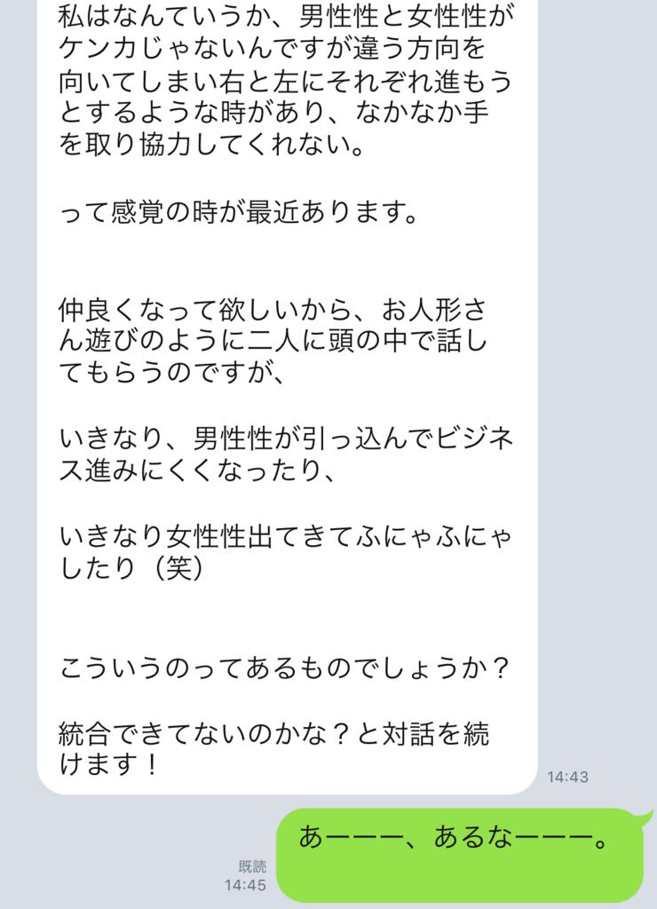f:id:horiuchiyasutaka:20180725174125p:plain