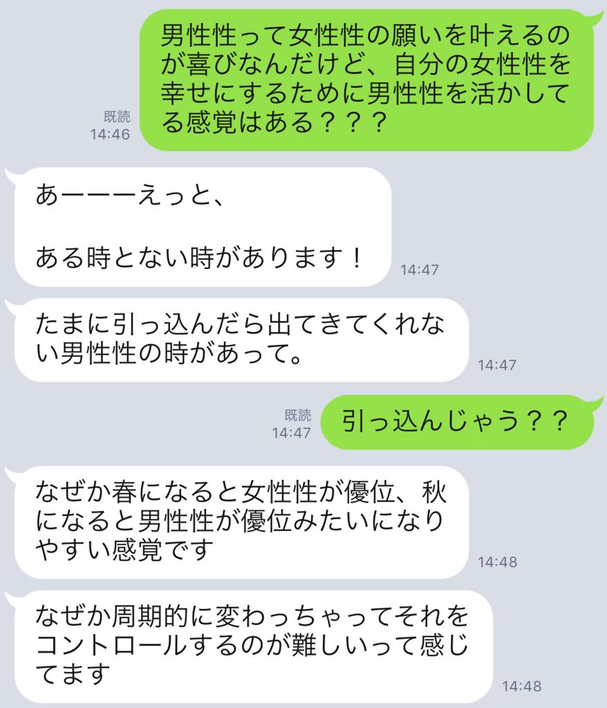 f:id:horiuchiyasutaka:20180725175233p:plain