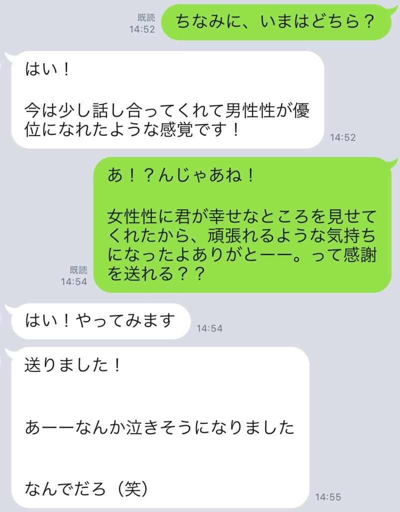 f:id:horiuchiyasutaka:20180725180147p:plain