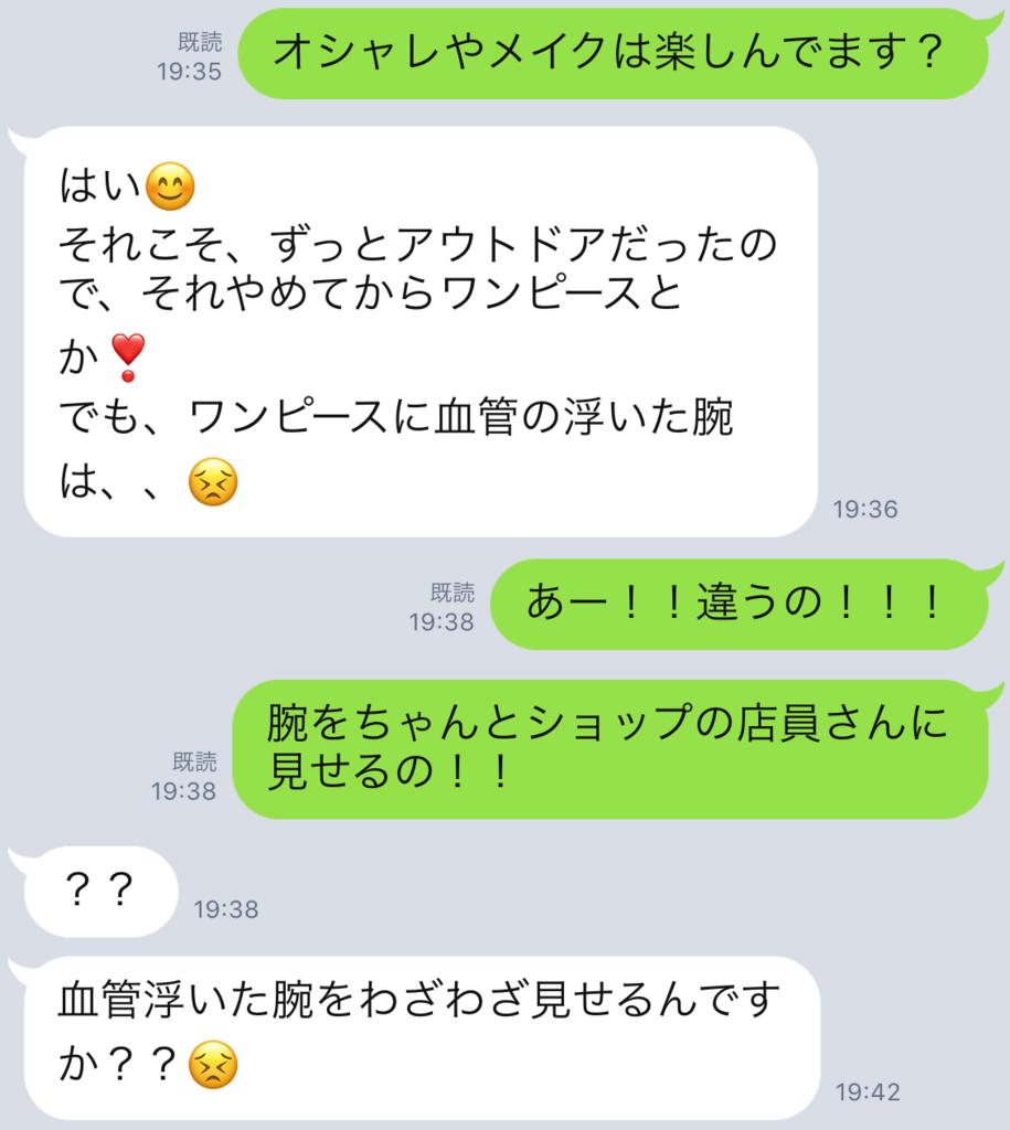f:id:horiuchiyasutaka:20180726152410p:plain