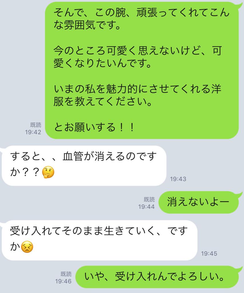 f:id:horiuchiyasutaka:20180726152445p:plain