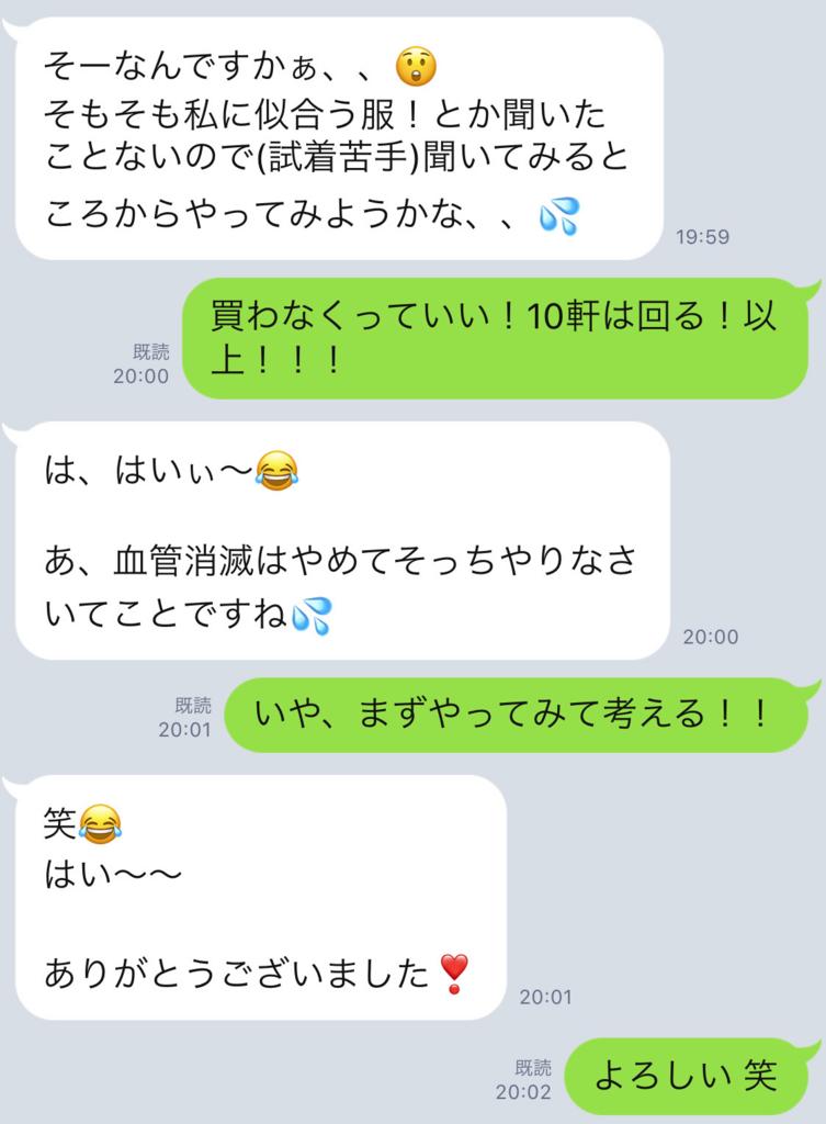 f:id:horiuchiyasutaka:20180726152517p:plain