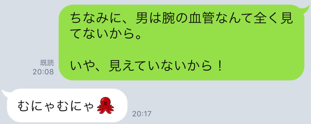 f:id:horiuchiyasutaka:20180726152536p:plain
