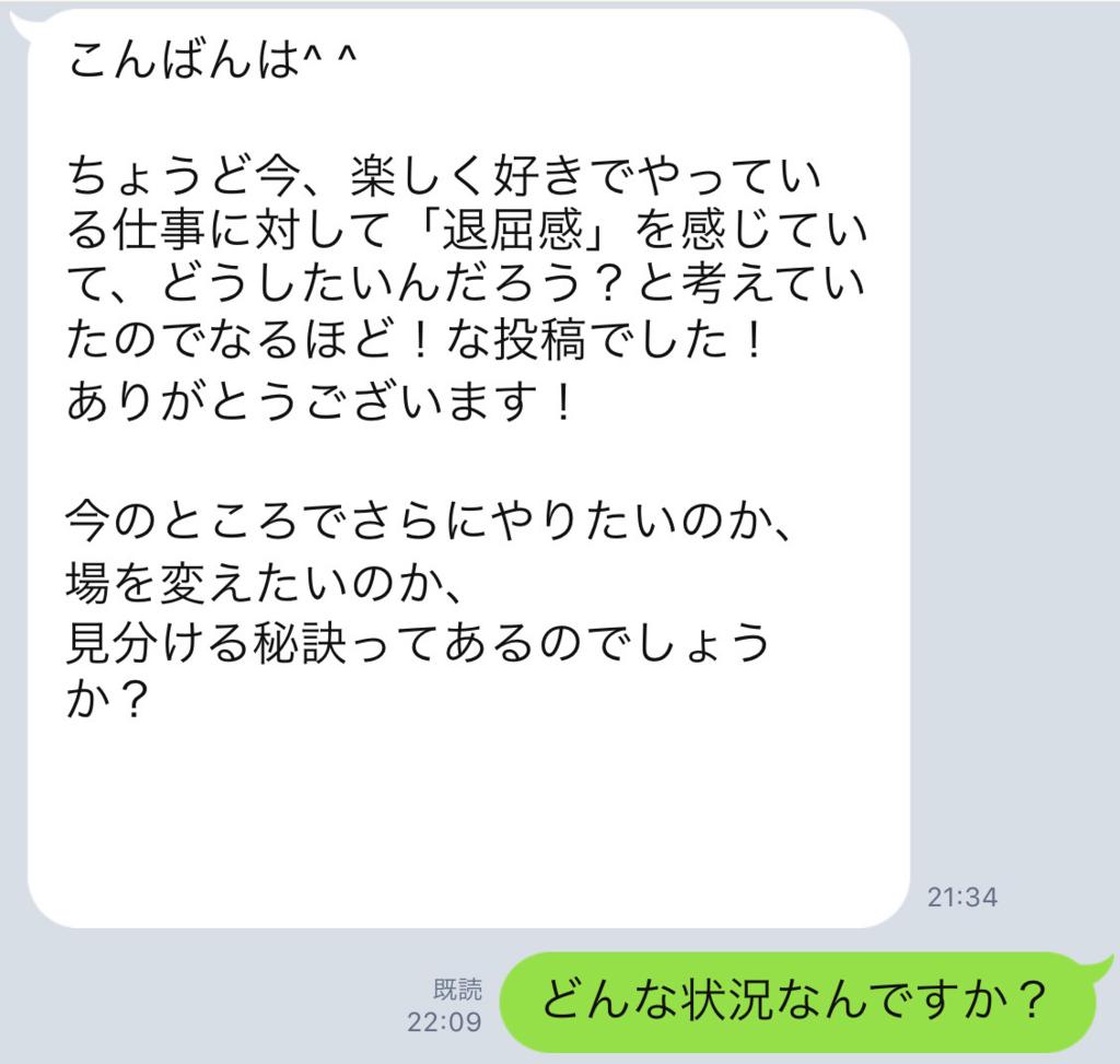 f:id:horiuchiyasutaka:20180726162509p:plain