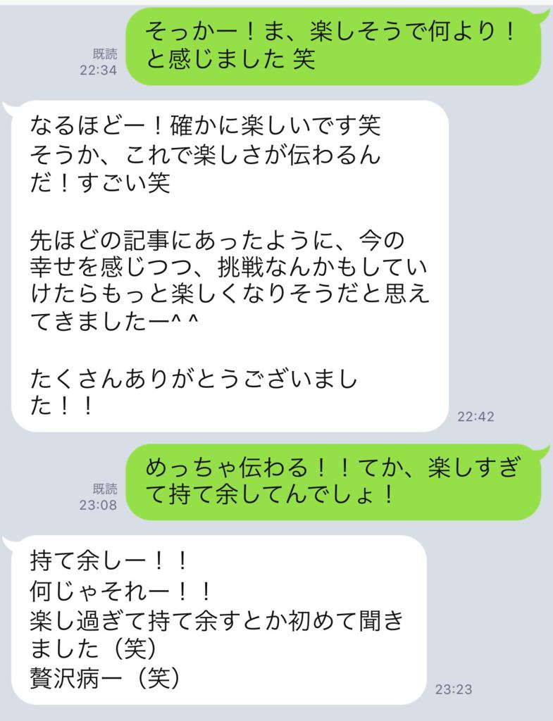 f:id:horiuchiyasutaka:20180726162623p:plain