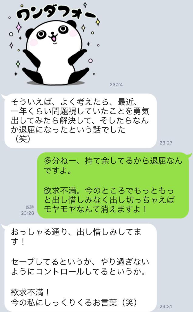 f:id:horiuchiyasutaka:20180726162700p:plain