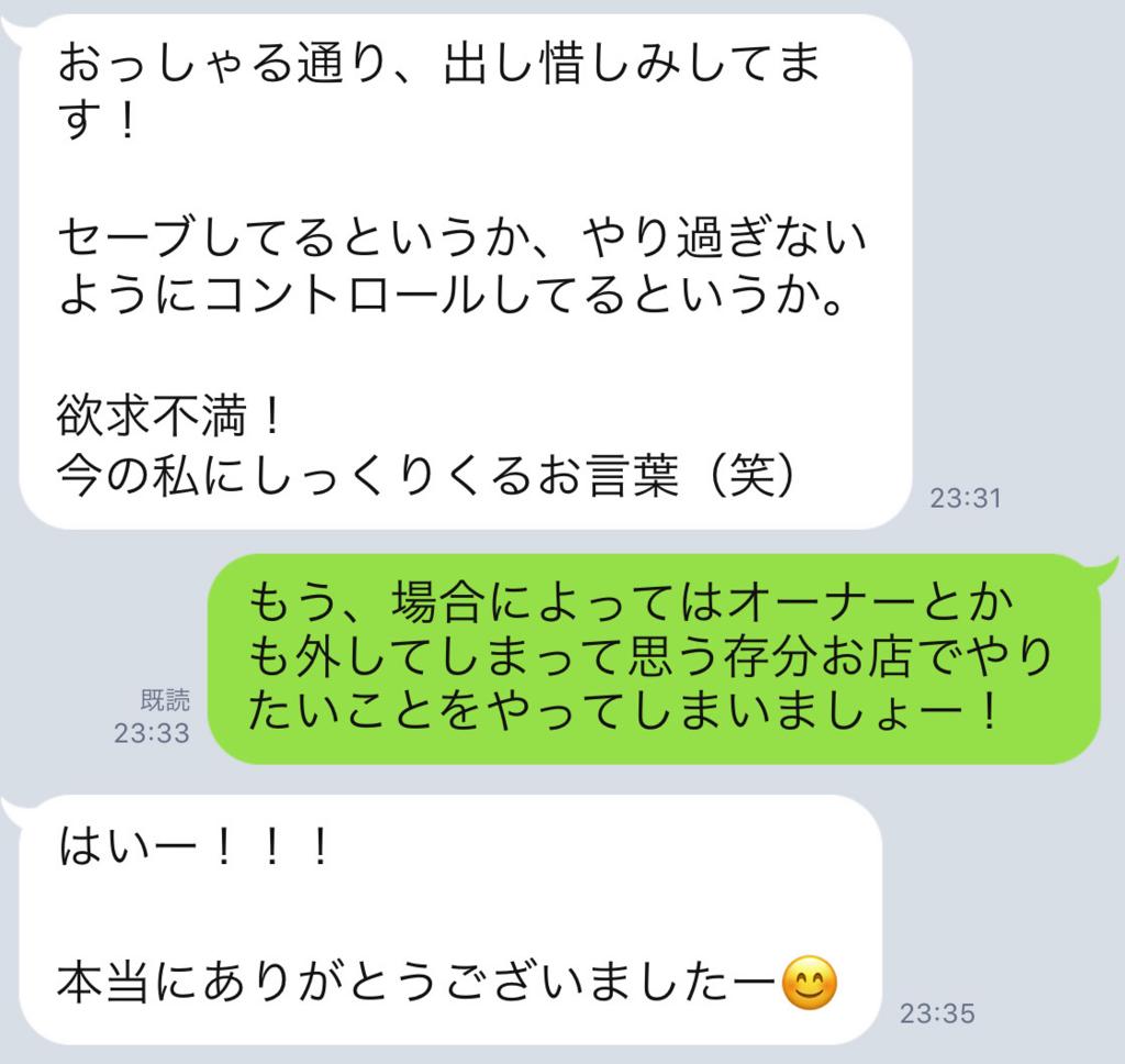 f:id:horiuchiyasutaka:20180726162721p:plain