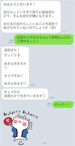 f:id:horiuchiyasutaka:20180727120937j:image