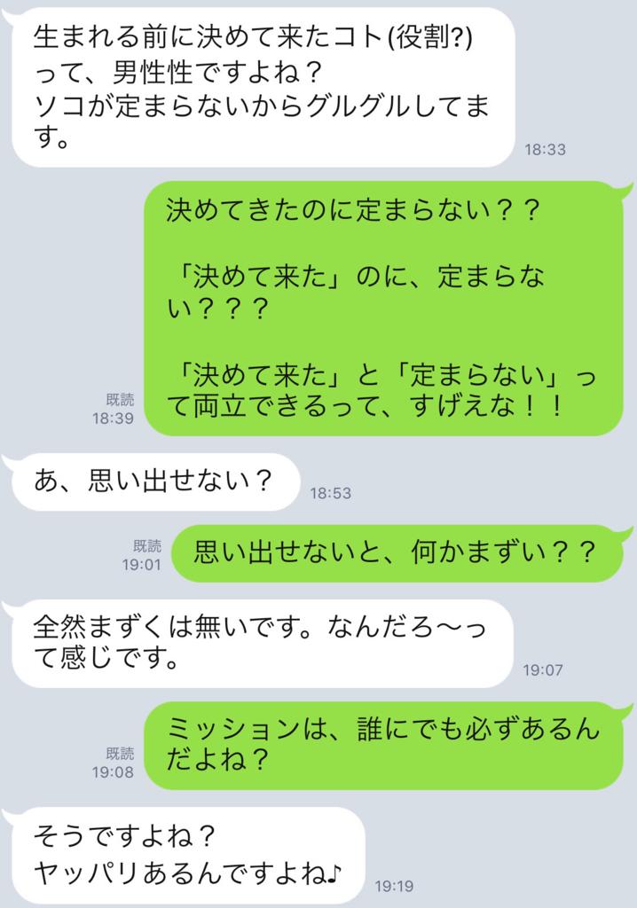f:id:horiuchiyasutaka:20180727165539p:plain
