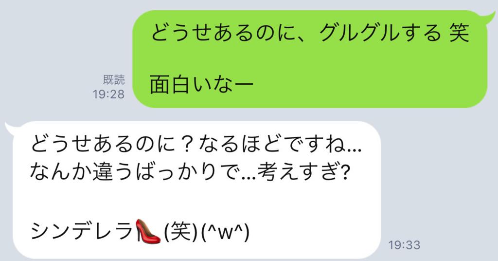 f:id:horiuchiyasutaka:20180727165554p:plain
