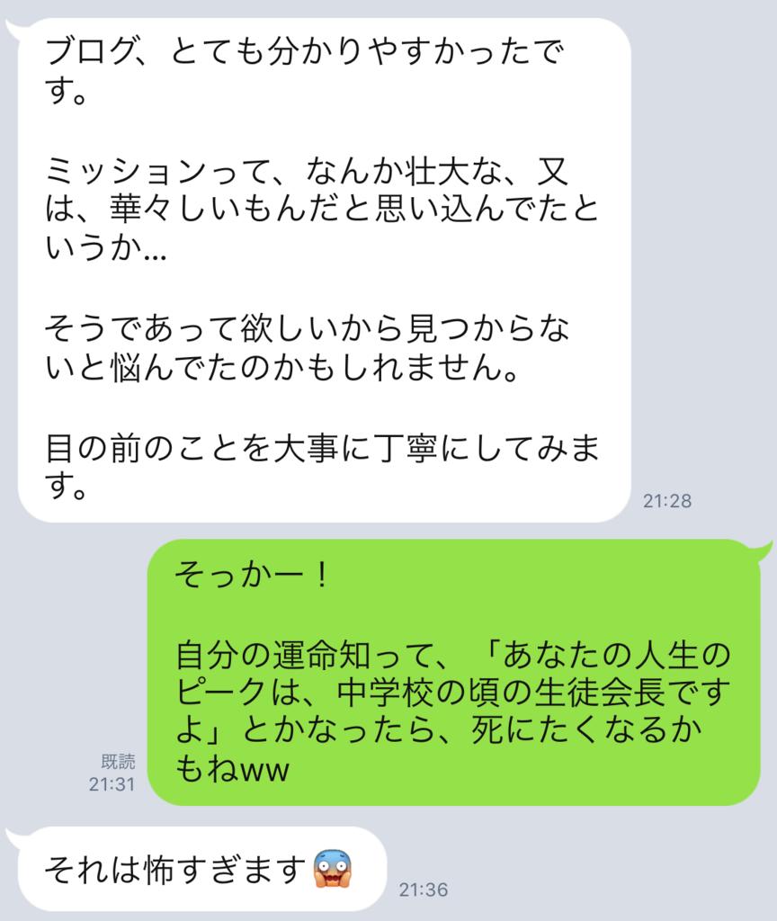 f:id:horiuchiyasutaka:20180727213916p:plain
