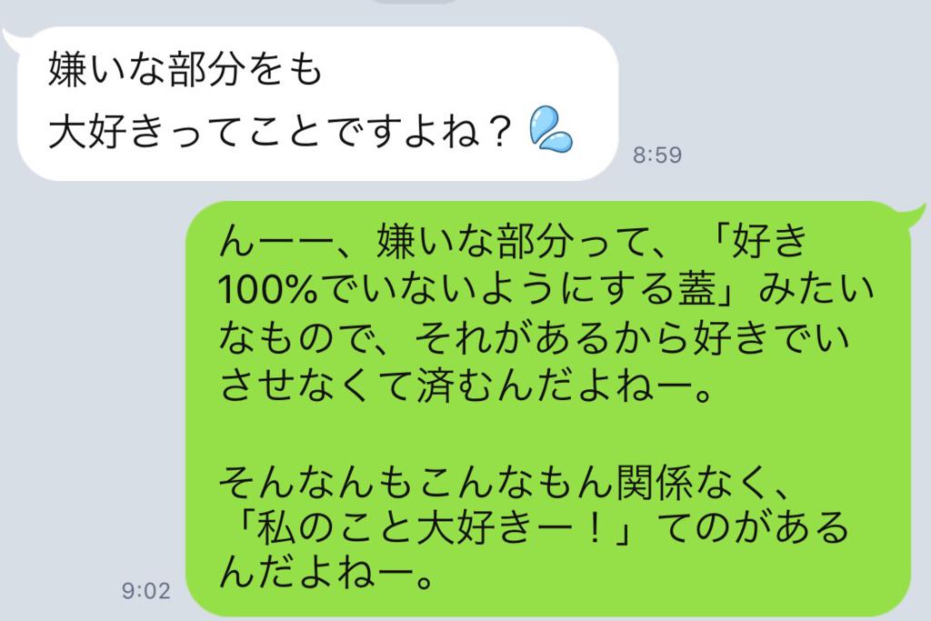 f:id:horiuchiyasutaka:20180730121742p:plain