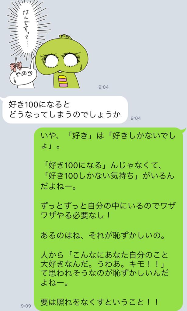 f:id:horiuchiyasutaka:20180730121750p:plain