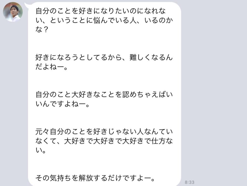 f:id:horiuchiyasutaka:20180730121922p:plain