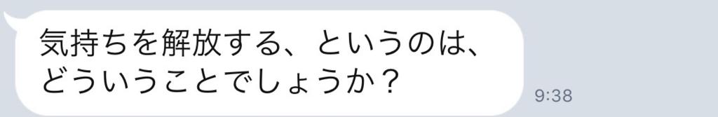 f:id:horiuchiyasutaka:20180730123426p:plain