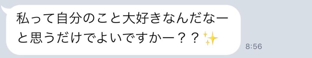 f:id:horiuchiyasutaka:20180730123439p:plain
